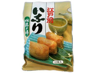 inari tofu envelopjes - Sushitotaal.nl